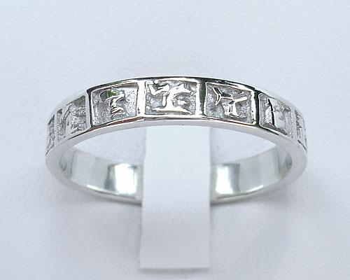 Women\'s Scottish Celtic Wedding Ring : LOVE2HAVE in the UK!