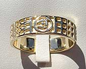 Mens Scottish Celtic wedding ring