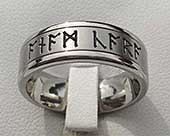 Titanium wedding ring with a personalised Runic engraving