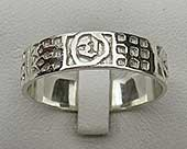 Silver mens Scottish Celtic wedding ring
