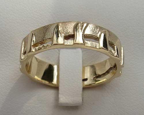 Scottish Stone Circle Wedding Ring LOVE2HAVE in the UK