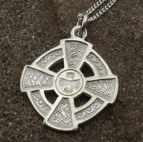 Womens Celtic Cross Necklace