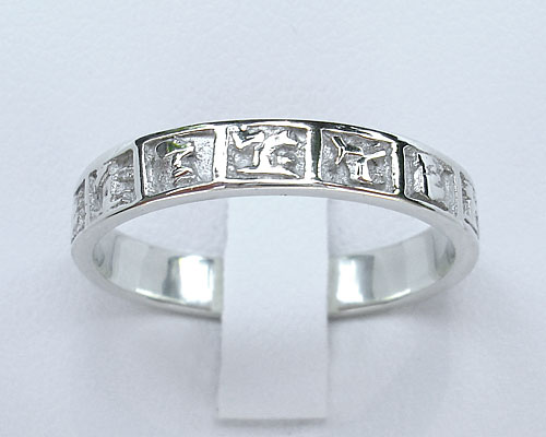 Womens Silver Celtic Wedding Ring
